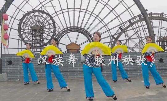 汉族舞风车胶州