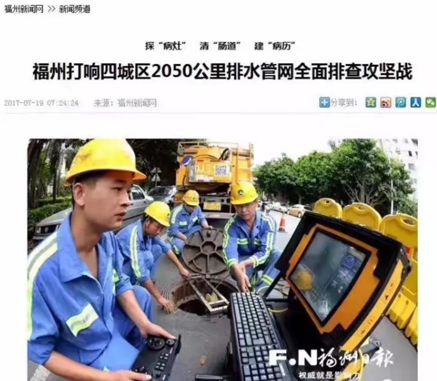郑州管道机器人租赁哪家好