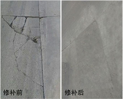 水泥路面修补料