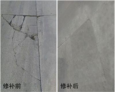 水泥路面修补料案例