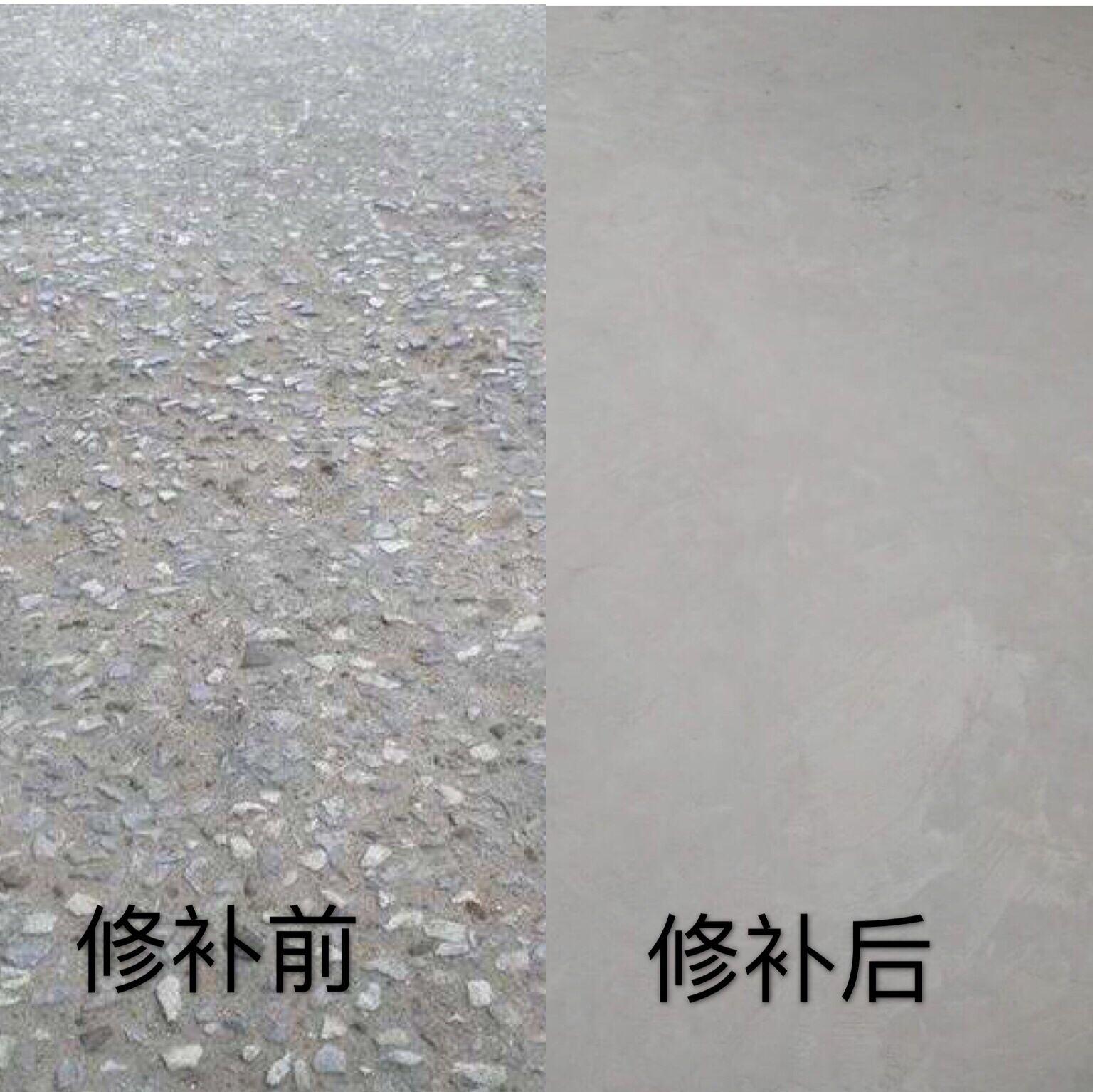 水泥路面修补料案例展示