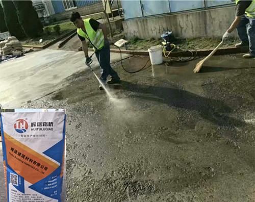 河南混凝土路面修补料价格