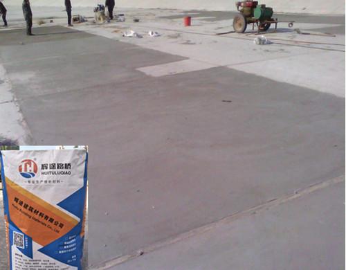 混凝土路面修补料厂家