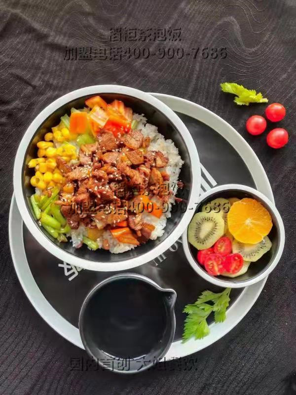 稻粔茶泡饭公司