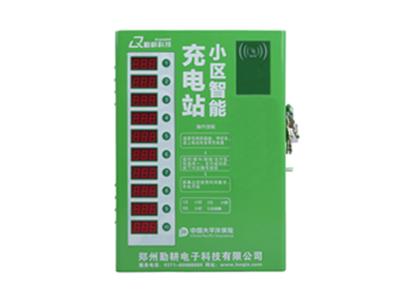 河南十路刷卡充電站