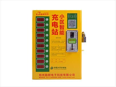 十路投幣型充電站