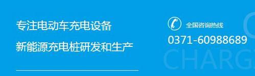 河南小区充电站公司哪家好