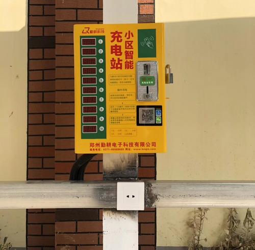 河南小区充电站价格