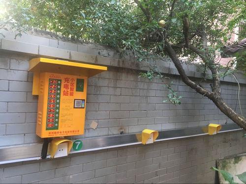 鄭州金水區森林花園充電樁合作案例
