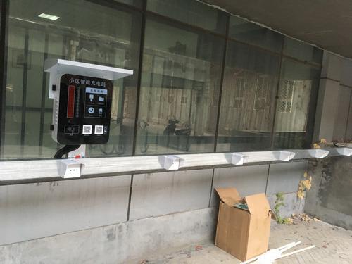 河南小区充电站