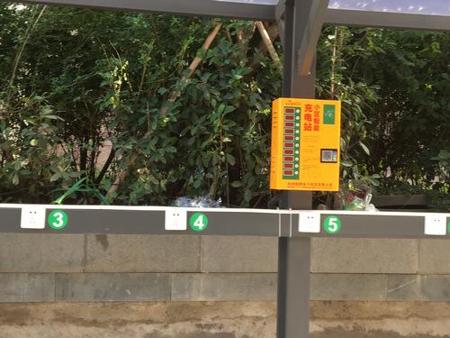 河南小区充电站厂家