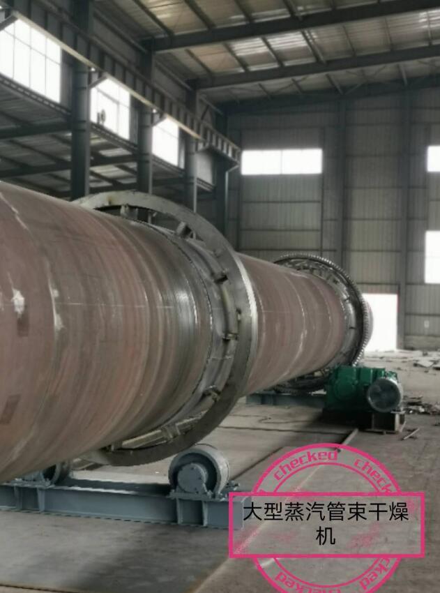 大型蒸汽管束干燥机厂房一角