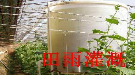 河南滴灌带智能诊断需水量做到节水控肥