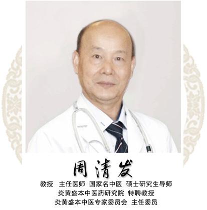陕西省首届名医,西安交大二附院主任医师