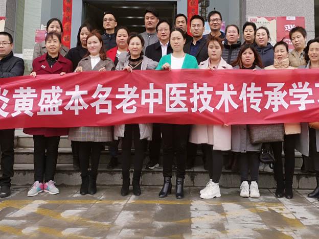 中医技术传承学习团队学员风采一