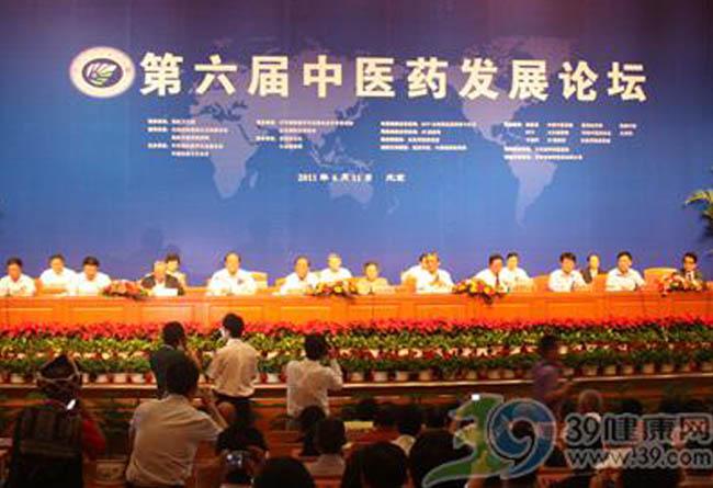 近年来,中医培训技术推广再次获得行业青睐