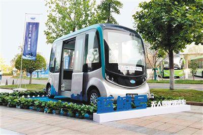 国内首款自主研发L4级,无人驾驶观光车亮相西安