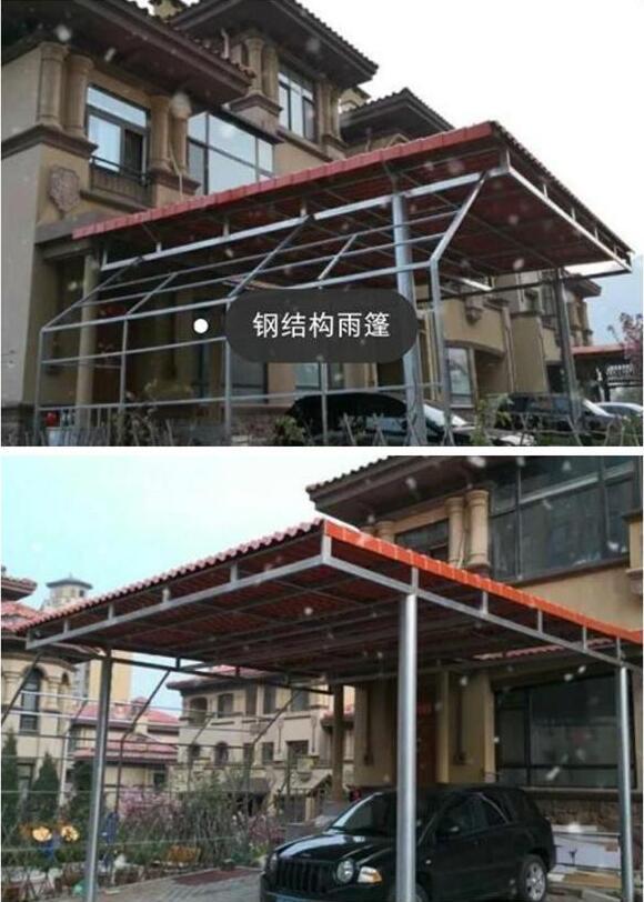 钢结构雨篷