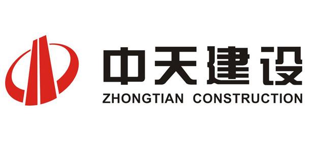 中天西北建设投资集团有限公司