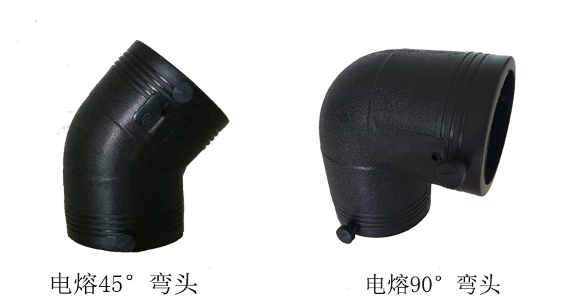 陕西电热熔管件