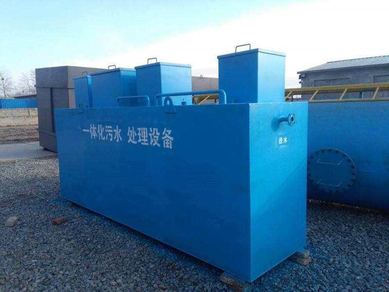 咸阳中心医院水处理设备案例