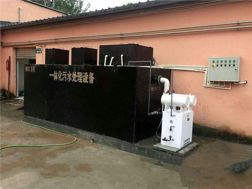 中国水电建设十五工程局有限公司污水处理设备案例