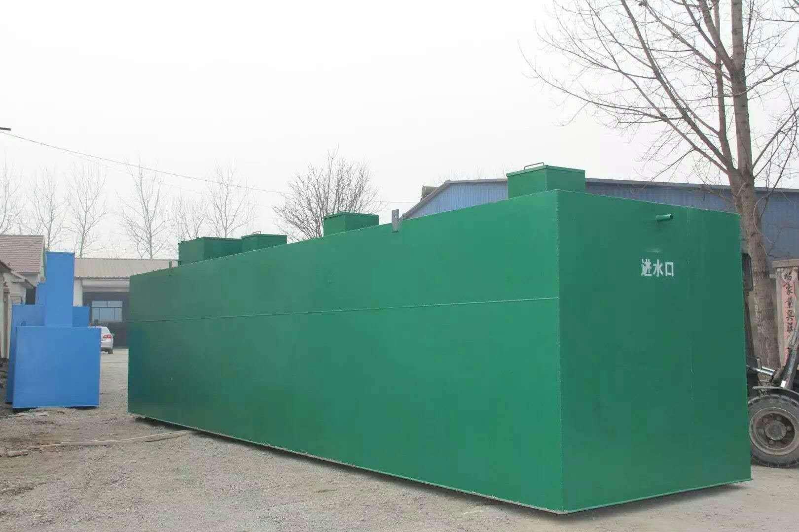 卓清污水处理设备生产