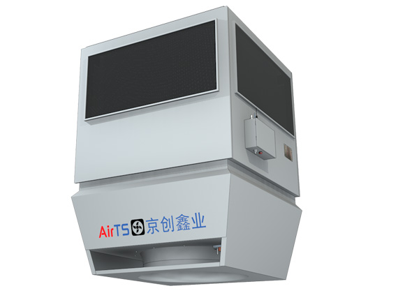 高大空间循环空气冷热机组AirTS-K系列