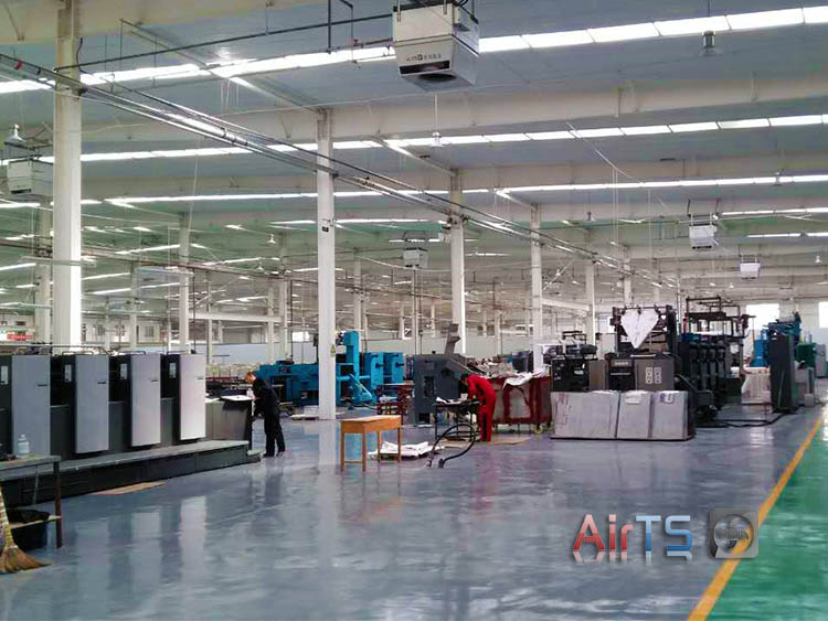 甘肃天地印刷厂