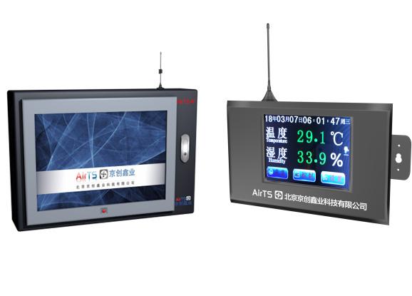 无线控制终端AirTS