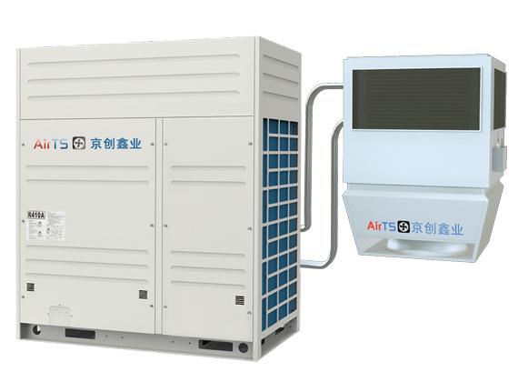 变冷媒多联式空调系统AirTS-530AE