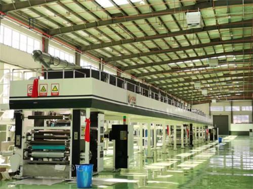 延安市宝塔区新材料产业园