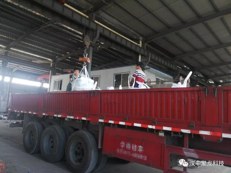 50吨锻造钢球发往陕钢