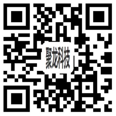 汉中聚龙科技有限公司