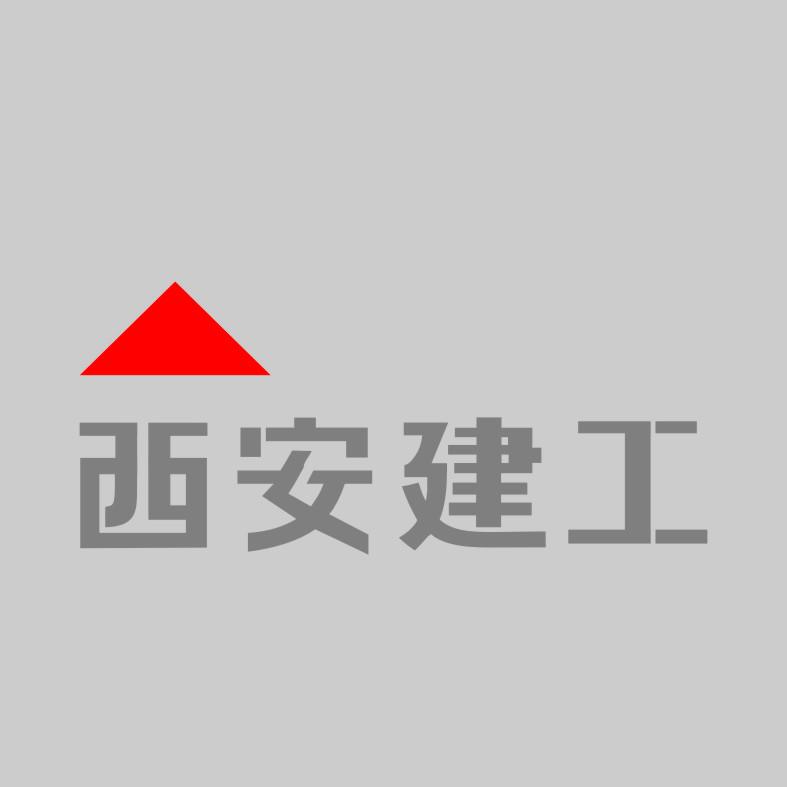 西安建工团体