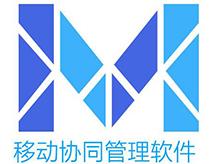 陕西致远OA办公体系-M3挪动协同软件