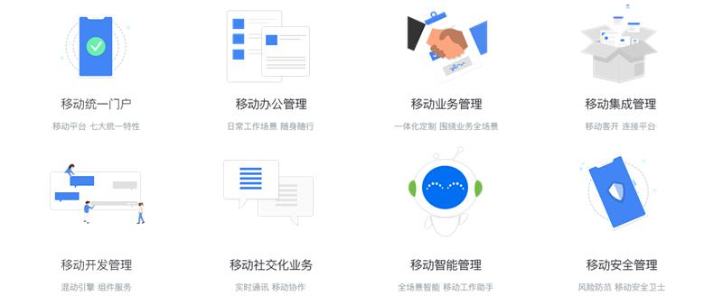 西安OA软件