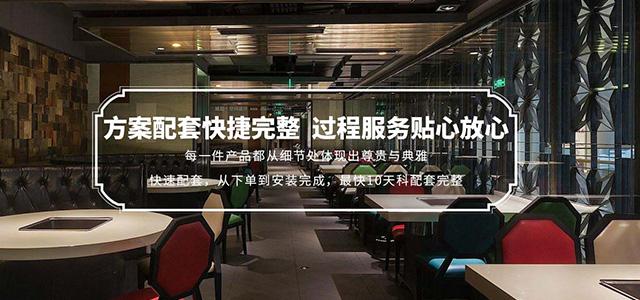 西安尚品酒店用品有限公司