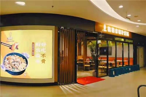 陕西酒店餐桌椅案例哒哒家秘汁焖锅