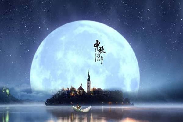 河南网晟祝中秋节快乐