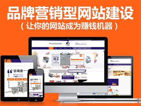 河南企业网站建设