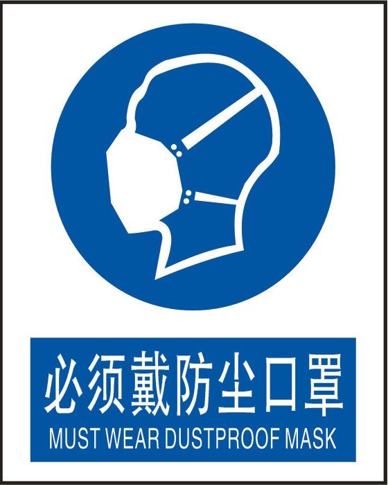 """你带防霾口罩吗?政协委员提议实施""""防霾口罩工程"""""""