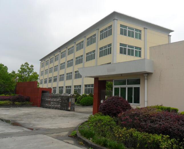 咸阳钢结构厂区