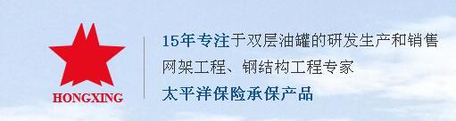 咸阳红星金属结构有限公司