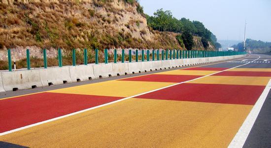 如果湖北彩色路面施工后出现颜色变化较大的现象,那么可能主要是这几个原因