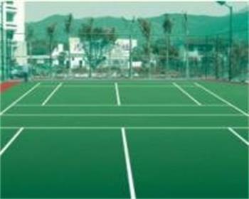 网球场地坪