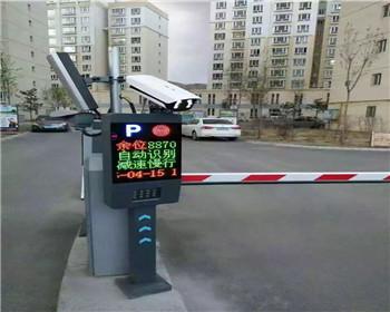 遵义停车场收费系统