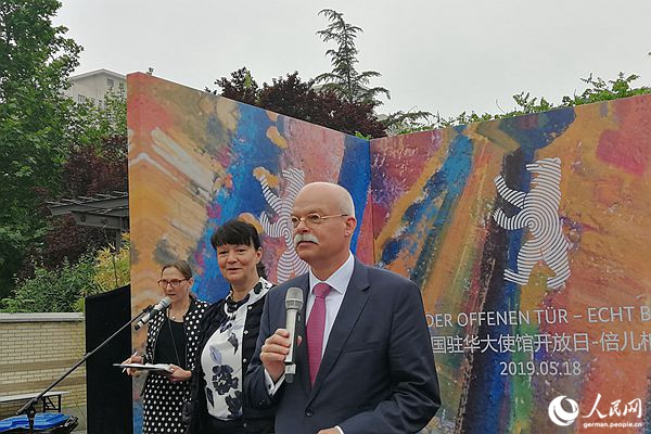 葛策大使宣布使館開放日活動開幕