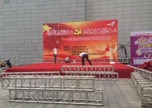石榴hd视频四川舞台设备加工