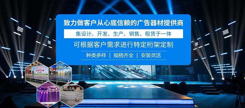 成都长宏金属制品北京赛车pk拾开奖直播